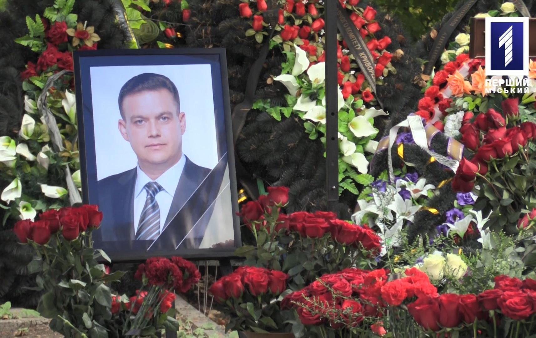 Панихида в честь 40 дней с момента смерти мэра Кривого Рога Константина Павлова