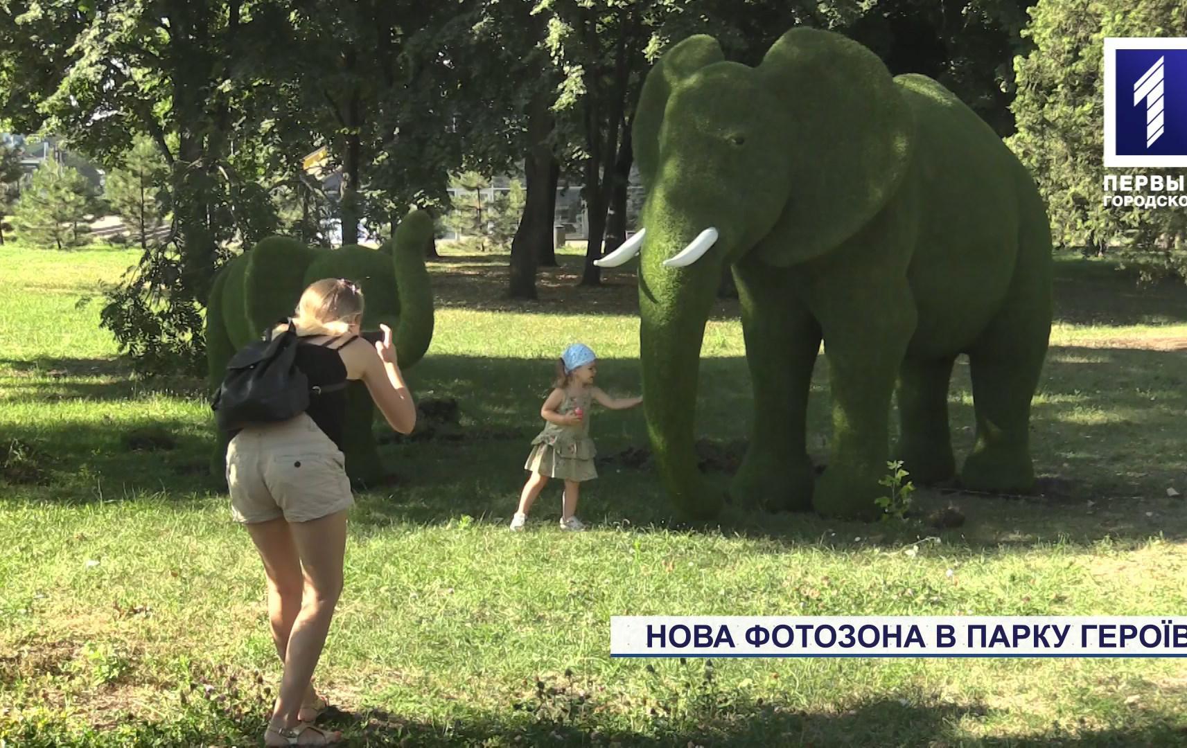 Нова фотозона з левами, слонами та бегемотами у криворізькому парку Героїв