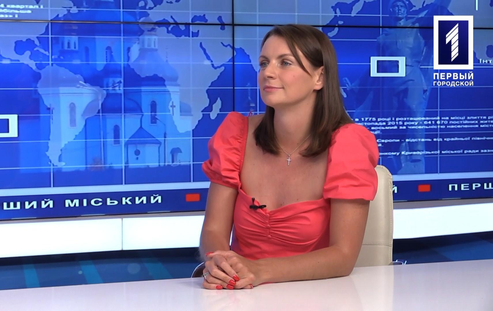 Інтерв'ю дня: Юлія Філіна – виконавча директорка БФ «Громадська ініціатива мешканців Кривбасу»