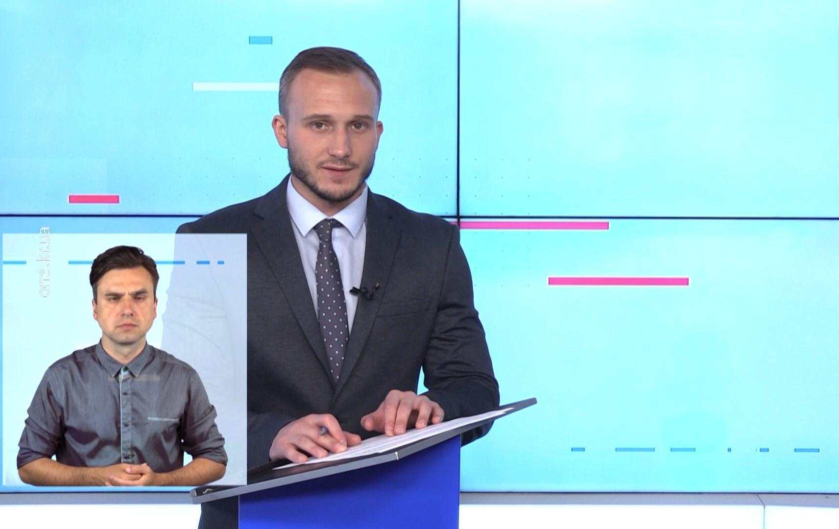 Новини Кривбасу 28 липня (сурдопереклад): смерть від нового штаму, липнева сесія міськради, Мотопробіг єдності 2021