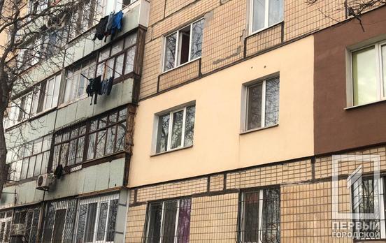 Под Днепром 5-летний мальчик выпал из окна многоэтажки