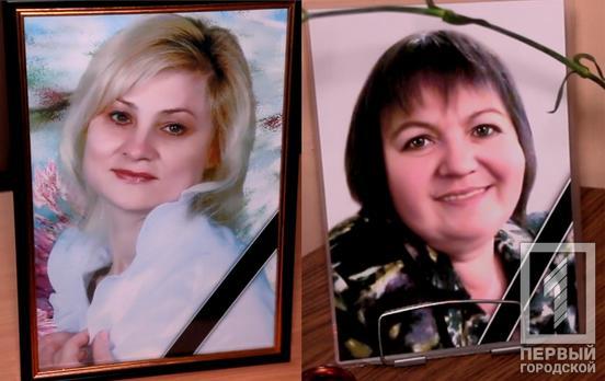 Оптимистичные, добрые и отзывчивые: какими помнят педагогов, которых сбили в страшной аварии на Ингульце в Кривом Роге