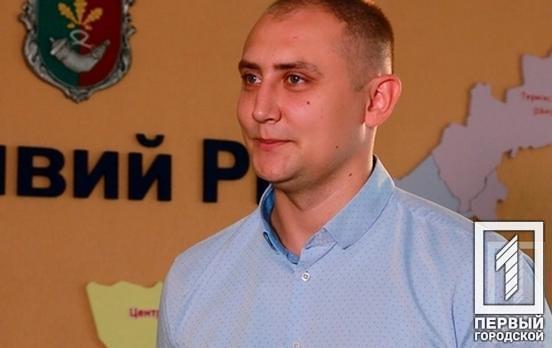 В Кривом Роге подстрелили прокурора