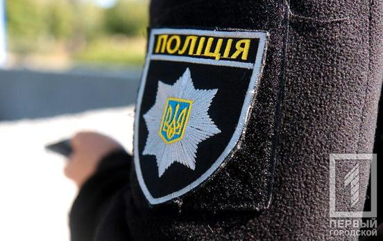 ВКривом Роге мужчина хвастался, что ему «заказали Зеленского»,— его забрала милиция