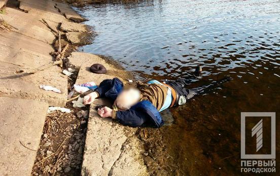 В Кривом Роге из реки достали тело мужчины