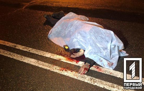 В Кривом Роге таксист сбил насмерть пешехода