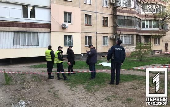 В Кривом Роге выпрыгнул из окна мужчина, которого полиция подозревала в расстреле двоих человек