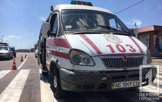 В Кривом Роге «скорая» на пешеходном переходе сбила 12-летнего мальчика