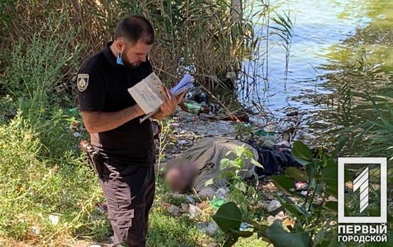 Из водоёма в Кривом Роге достали тело пожилого мужчины