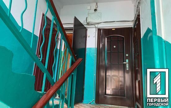 В одной из квартир Кривого Рога нашли труп мужчины