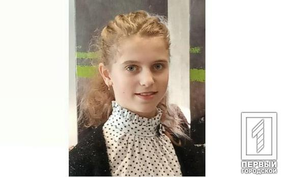 Юную пианистку из Кривого Рога наградили дипломом всеукраинского фестиваля. Афиша Днепра