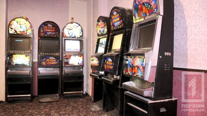 Где игровые автоматы