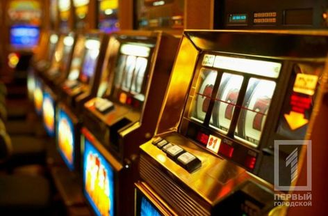 Кривого рога игровые автоматы играть в игровые автоматы бесплатно без регистрации резидент