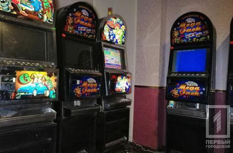 кривого рога игровые автоматы